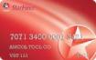 Star Fleet Card